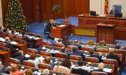 Северна Македония вече има нов парламент