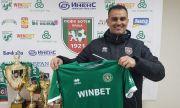 Треньорът на Ботев Враца: Ощетиха ни на 200%