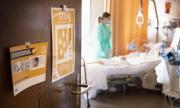 Kитай настоява: Хидрохлороквин влияе върху заразените с коронавирус