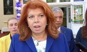 Инициативен комитет ще издигне Радев и Йотова на изборите