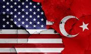 Напрежението между Турция и САЩ се покачва