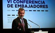 Очакват испанският крал да даде показания