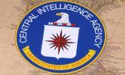 Радио ЦРУ описа профила на бизнесмена, изнесъл 21 милиона от България в Дубай