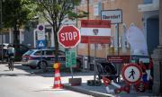 От днес: В Австрия се влиза само с отрицателен тест