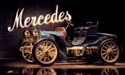 Mercedes празнува 120 години