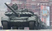 Два сценария за война между САЩ и Русия