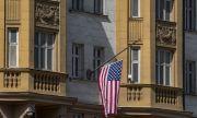Американският консул напусна Екатеринбург
