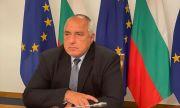 Борисов участва онлайн в Социалната среща на върха на лидери от ЕС в Порто