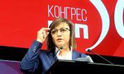 Корнелия Нинова – промяната за БСП и България