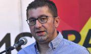 Правителството на Северна Македония да се оттегли