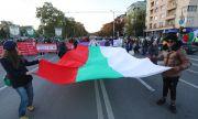 """Протест срещу задължителните ваксини блокира """"Орлов мост"""" в столицата"""