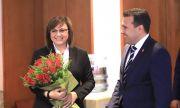 Нинова към Заев: Не одобряваме езика на омразата към България