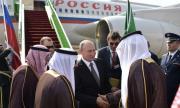 Саудитска Арабия отговори на Путин