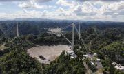 Нов телескоп ще предложи космическа карта