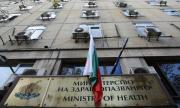 Отлага се държавният изпит за специалност в системата на здравеопазването