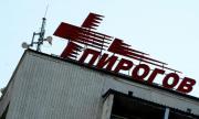 """40-годишният мъж в """"Пирогов"""" е починал от белодробна емболия"""