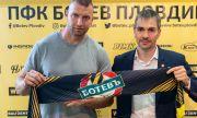 Нов треньор в Ботев Пловдив