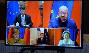 Отношенията между Пекин и Брюксел се затоплят