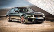635 к.с. и три секунди до сто: BMW представи най-мощния сериен модел в историята си