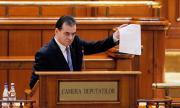 Румъния върви към предсрочни избори