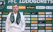 Треньорът на Лудогорец е приет по спешност в болница
