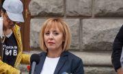 Манолова изпрати до правната комисия промени за въвеждане на 32 МИР в чужбина