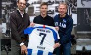 Ювентус разменя трансферна издънка за нападател от Бундеслигата?