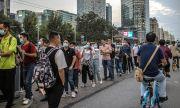 Китай наложи карантина и ограничения заради 39 заразени