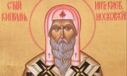 2 декември 1375 г. Киприян става митрополит на Киев