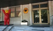 Посолството на Германия: Решенията за политическото бъдеще на България се вземат само в България
