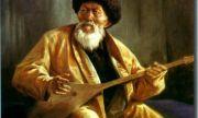 Тази година се навършват 175 години от рождението на един от великите казахски поети Жамбъл Жабаев