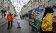 В Русия се провеждат парламентарните избори