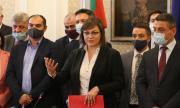 БСП внесе вот на недоверие заради корупцията