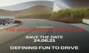Ferrari ще представи хибриден суперкар с V6 на 24 юни (ВИДЕО)