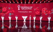 """Световните квалификации в зона """"Европа"""" продължават с пълна сила и днес"""
