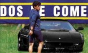 Автомобилите на Марадона