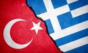 Провал за Гърция: 5 членки на ЕС са блокирали ембарго срещу Турция