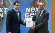 България изпрати Плана за възстановяване и устойчивост