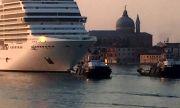 Приветстват решението за Венеция