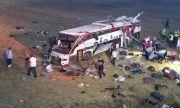 14 загинаха при катастрофа