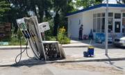 Шофьорка потегли с маркуч и колонка от бензиностанция край Симитли