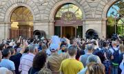 Протестът срещу Борисов и Гешев приключи без инциденти