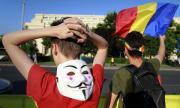 Румъния включи България в зелената зона