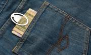 СДВР търси собственика на изгубена сума пари