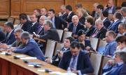 Второ гласуване на актуализацията на бюджета