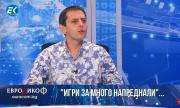 Спортен журналист: Корупцията в българския футбол е като чудовището от Лох Нес (ВИДЕО)
