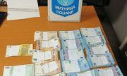 Митничари откриха недекларирана валута за над 850 000 лева