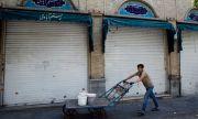 Взрив в Техеран