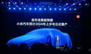 Китайската инвазия стартира: Xiaomi каза кога ще започне масово производство на автомобили