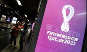 Искаш на световното по футбол през 2022? Трябва да си ваксиниран срещу COVID-19